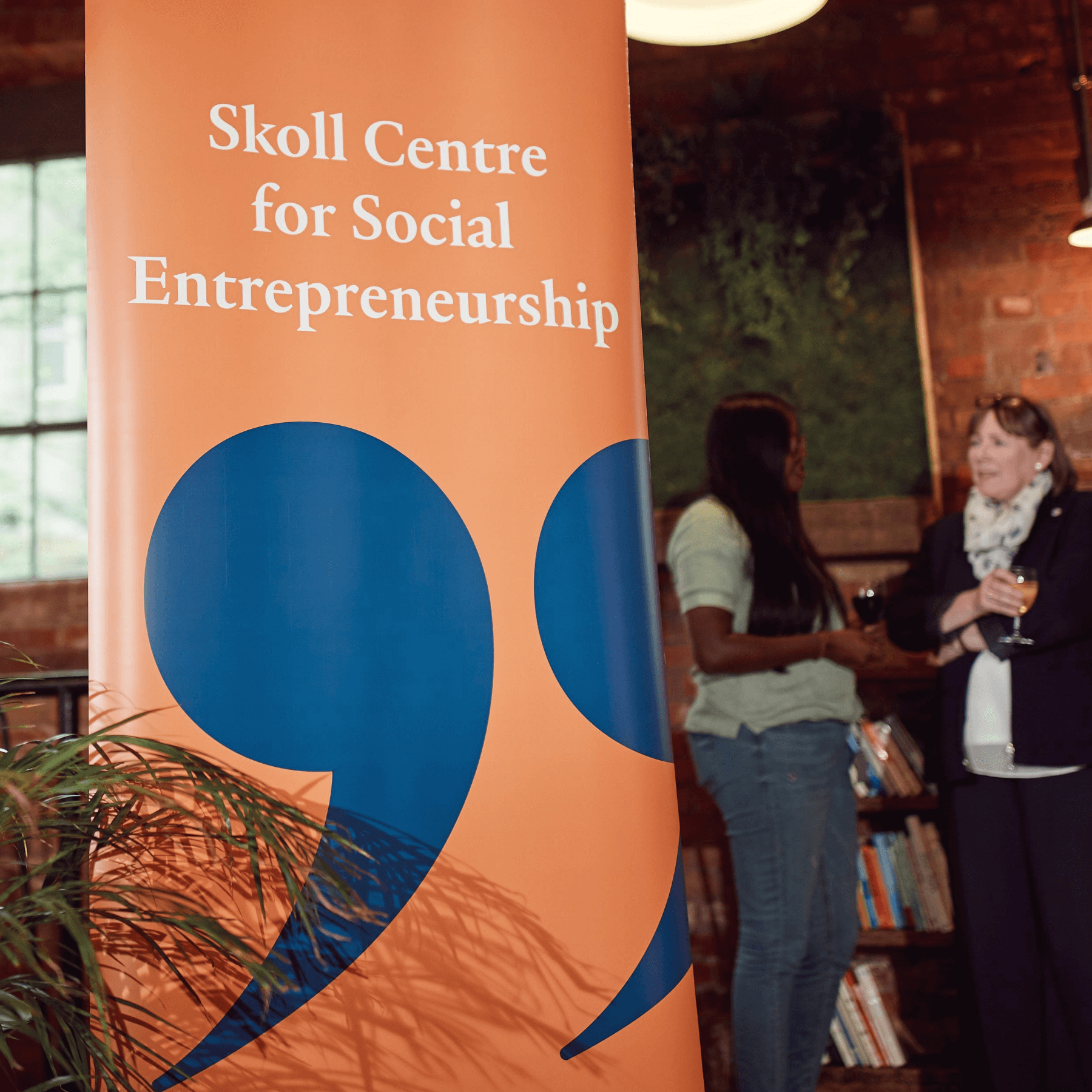 Skoll Centre for Social Entrepreneurship welcome party